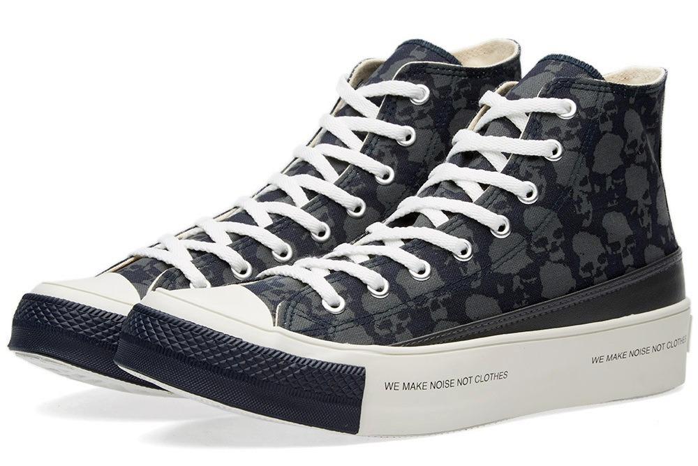 Undercover Sneaker
