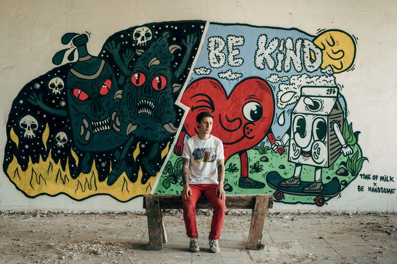 проект time of milk behandsome граффити